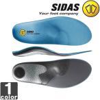 シダス/SIDAS ゴルフプラス インソール 201101 メンズ レディース