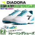 ショッピングディアドラ 《送料無料》ディアドラ/DIADORA メンズ レディース 750 4 TF 161472 1608 男性 紳士 婦人 ウィメンズ