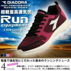 ショッピングディアドラ ディアドラ /DIADORA レディース X-RUN LIGHT W 172479 1708 ランニング  スニーカー 軽量 定番