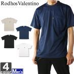 ロードスバレンチノ/Rodhos Valentino メンズ 半袖 T