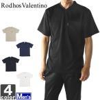 半袖Tシャツロードスバレンチノ Rodhos Valentino メンズ Vネック 2072 1704 ワークアウト