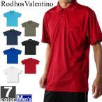 20%OFFクーポン配布中!ロードスバレンチノ/Rodhos Valentino メンズ 半袖 ポロシャツ 2118 1704 男性 紳士 ポイント消化