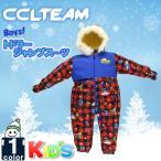 ショッピングジャンプスーツ 《送料無料》/CCL TEAM トドラー ベビー スキー ジャンプ スーツ 3652800 1511 キッズ 子供 子ども
