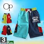 オーシャンパシフィック/Ocean Pacific キッズ トランクス 564401 1708 ジュニア 子供 子ども