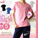 プーマ/PUMA  レディース エッセンシャル 半袖 Tシャツ 593205 1706 ウィメンズ 婦人