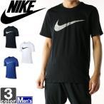 ナイキ NIKE  DRY-FIT ドライ スウッシュ ヘザー Tシャツ 839894 010 ブラック ホワイト M