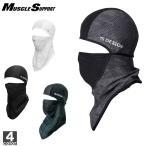 【ゆうパケット対応】/TS DESIGN マッスルサポート バラクラバ アイスマスク 84119 1506 メンズ レディース