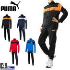 プーマ PUMA メンズ トレーニングスーツ ピーコート 844173 06