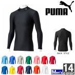 プーマ/PUMA メンズ コンプレッション モックネック シャツ 920480 1702 紳士 男性