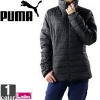 プーマ /PUMA レディース ライト パデット ジャケット 920698 1701 女性 婦人 ウィメンズ
