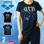 アリーナ/arena レディース Tシャツ ARF-6238W 1802 ウィメンズ 婦人