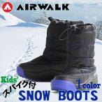 エアウォーク/AIRWALK ジュニア ボーイズ スノーブーツ AWSNB-36 1610 キッズ 子供 子ども
