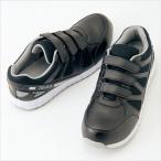 AITOZ (アイトス) 耐滑セーフティシューズ(マジック) Gripmax AZ-51642 010 1708 【メンズ】【レディース】 安全靴