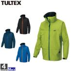 《送料無料》タルテックス/TULTEX メンズ ディアプレックス ジャケット AZ-56305 1507 男性 紳士