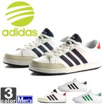 《送料無料》アディダス/adidas  メンズ コートセット B74454 B74455 1701 紳士 男性