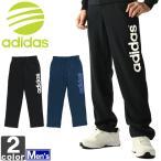 アディダス/adidas メンズ BC ウラケ スウェット ロングパンツ BRW82 1707 紳士 男性