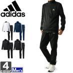 《送料無料》アディダス/adidas メンズ エッセンシャル 3ストライプ ジャージ 上下セット DJP56 DJP57 1709 紳士 男性