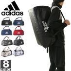 еве╟еге└е╣ /adidas 2018╟п╜╒▓╞ EPS е┴б╝ере╨е├е░ 50L DMD01 1801 есеєе║ еье╟егб╝е╣
