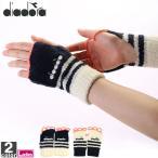 もこもこグローブ ディアドラ DIADORA DTA9795 テニスグローブ 2010 指あき手袋