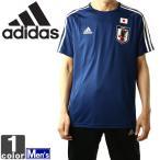 Yahoo!スポーツショップ グラスホッパー大決算セール開催中!サッカー 日本代表 アディダス/adidas 2018年春夏 メンズJFA ホーム レプリカ Tシャツ DTQ75 1803 紳士 男性