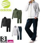《送料無料》アディダス/adidas レディース 24/7 ジャージ 上下セット DUV19 DUV22 1709 ウィメンズ 婦人