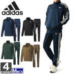 ショッピングジャージ 《送料無料》アディダス/adidas メンズ  24/7 ウォームアップ ジャージ 上下セット ECF37 ECF35 1709 紳士 男性