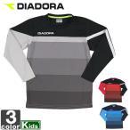 ■DIADORAのプラクティスシャツ! 吸汗速乾 UVカット