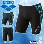 アリーナ/arena メンズ ロングボックス FLA-6762 1709 紳士 男性 公式大会使用不可