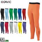 ガビック/GAViC ジュニア ストレッチ インナー パンツ GA8903 1712 キッズ 子ども 子供