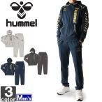 《送料無料》ヒュンメル/hummel 2016年秋冬 メンズ スウェット 上下セット HAP8165 HAP8164P 1611 紳士 男性