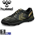 ショッピングスポーツ シューズ 《送料無料》ヒュンメル/hummel メンズ ヴォラート プロ TF HAS2112 1712 紳士 男性