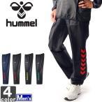 ヒュンメル/hummel メンズ トライアル パンツ HAW5170 1611 紳士 男性