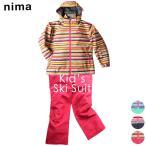 スキーウェア ニーマ nima ジュニア キッズ JR-8014 スキースーツ 上下セット 2010 スキー服