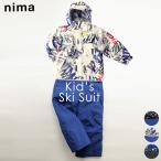 スキーウェア ニーマ nima ジュニア キッズ JR-8051 スキースーツ 上下セット 2009 セットアップ トドラー