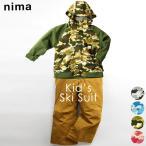 スキーウェア ニーマ nima ジュニア キッズ JR-8054 スキースーツ 上下セット 2009 スキー服