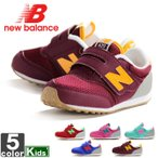ニューバランス/New Balance】 キッズ ライフスタイル K620 1712 ジュニア 子供 子ども