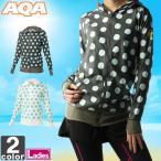 ショッピングラッシュ アクア/AQA レディース シーラックス パーカー カノコ 2 KW-4498A 1704 ウィメンズ 婦人