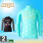 アクア /AQA ジュニア シーラックス ラッシュガード ロング 2 KW-4501A 1704 キッズ 子供 子ども