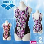 アリーナ/arena レディース ノーマル LAR-7224W 1802 ウィメンズ 婦人 公式大会使用不可