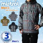 《送料無料》■ミストラル/mistral メンズ ボード ジャケット MB-5004 1609 紳士