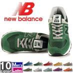 ��軻�����볫���桪�˥塼�Х��/New Balance 2018ǯ�ղ� ��� ��ǥ����� �饤�ե������� ���˥� �������� ���塼�� ML574 1805 �Ҥⷤ ���ˡ�����