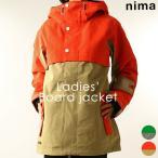 ジャケット ニーマ nima レディース NB-1008 スノーボードジャケット 1910 スノボ アウター