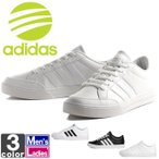 《送料無料》アディダス/adidas メンズ レディース ネオセット SL BC0130 BC0131 BC0132 1701 紳士 男性 婦人 ウィメンズ