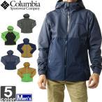 《送料無料》コロンビア/Columbia メンズ デクルーズ サミット ジャケット PM3360 1710 紳士 男性