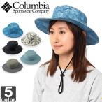 コロンビア/Columbia  ハット ゲッパー ブーニー PU5312 1805 帽子 アウトドア