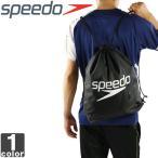 スピード/SPEEDO ジムサック SD96B53U 1704 メンズ レディース