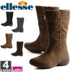 エレッセ/ellesse レディース ウインター セミロング ブーツ V-WT710 1704 ウィメンズ 婦人