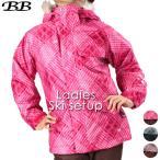 ■《送料無料》ビービー/BB レディース スキー スーツ 上下セット WS-3452 1610 ウィメンズ 婦人