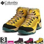 ショッピングトレッキングシューズ 《送料無料》コロンビア/Columbia レディース マドルガピーク アウトドライ YL5257 1708 ウィメンズ 婦人
