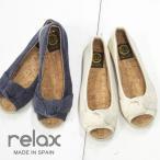 【20%OFF】relax リラックス オープントゥ パンプス スペイン製 17262 CRUDO NAVY  レディース 靴 1.5cm ローヒール エスパドリーユ ジュート デイリー